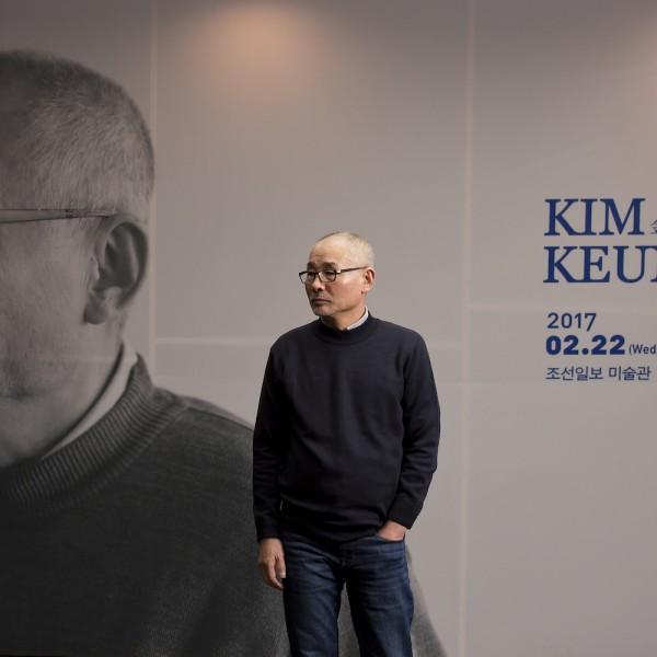 Kim Keun-Tai Solo Exhibition 김근태展